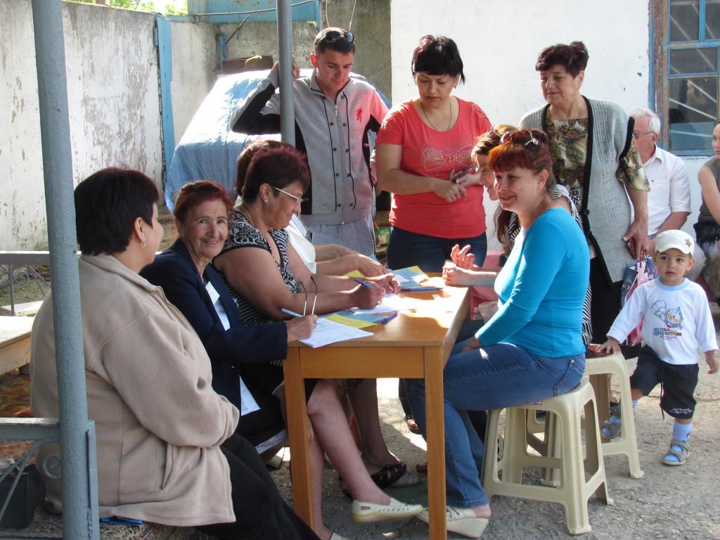 Выборы-2